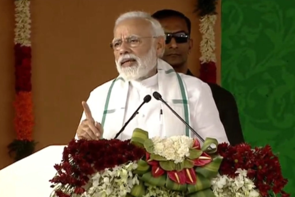 Modi-PM